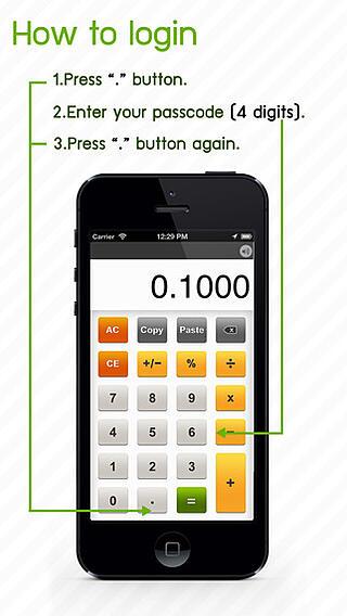 how to login, calculator screen on smartphone